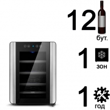 WINECASE RED 12